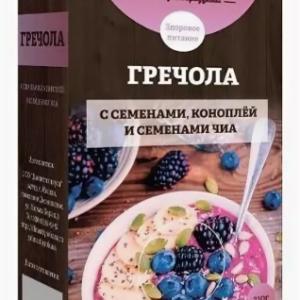 Гречола. Завтрак с зеленой гречкой, семенами, коноплей и чиа 210г