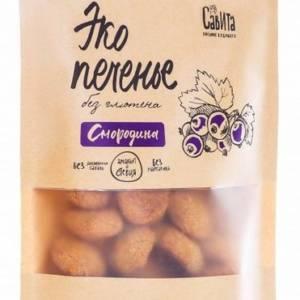 Печенье Cмородина без глютена 280г