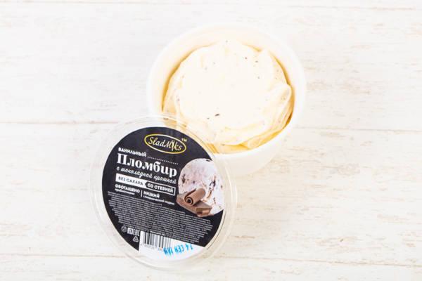 мороженое без сахара на стевии Пломбир с шоколадной крошкой