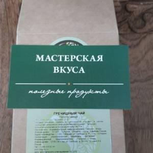 гречишный чай упаковка 100г