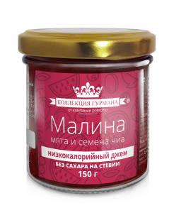 Джем низкокалорийный без сахара Малина, мята и семена чиа 150г