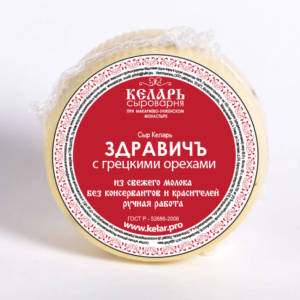 Сыр ручной работы с грецкими орехами Здравичъ ~300г Кострома