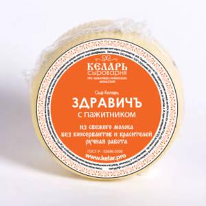 Сыр ручной работы с пажитником Здравичъ ~300г Кострома