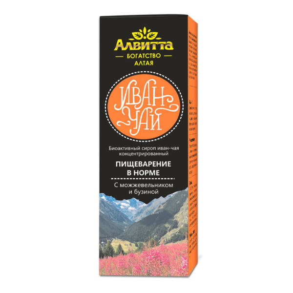 Биоактивный сироп из ферментированного листа иван-чая с можжевельником и бузиной Пищеварение в норме