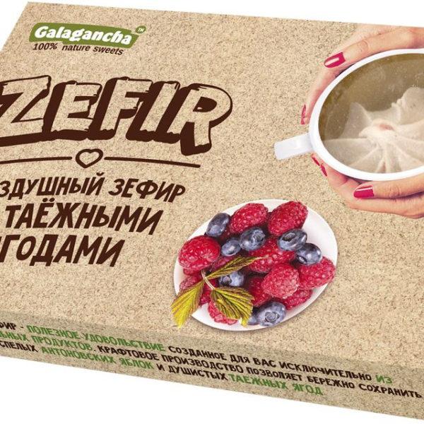 Зефир с таёжными ягодами 140г