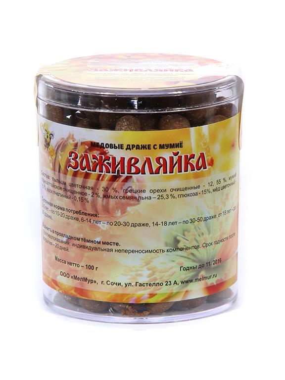 Драже медовые с мумие Заживляйка 100г в стаканчике