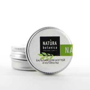 Бальзам для ногтей и кутикулы 5г Natura Botanica