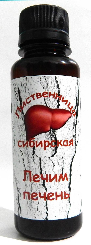 лиственница лечим печень алтай