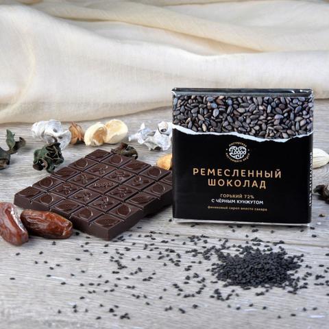 Шоколад ремесленный горький 72% на финиковом пекмезе с чёрным кунжутом 90г