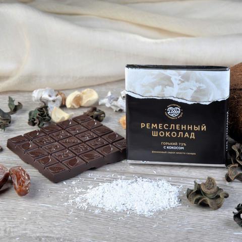 Шоколад ремесленный горький 72% на финиковом пекмезе с кокосом 90г