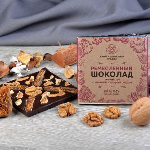 Шоколад с инжиром и грецким орехом