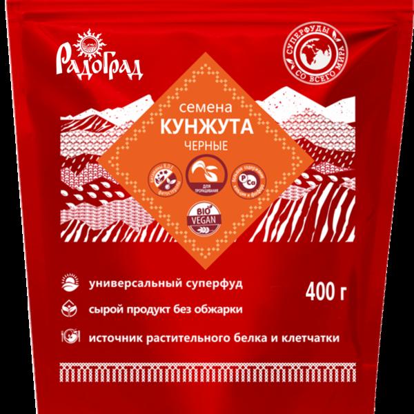 Кунжут черный семена 400г Радоград