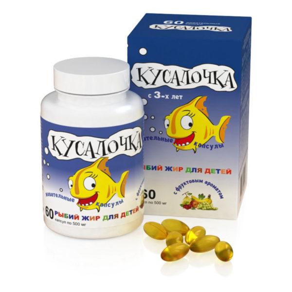 КУСАЛОЧКА, рыбий жир д/детей жев капс.700мг №60, рыбий жир