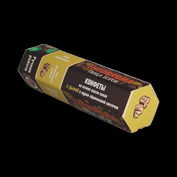 Конфеты шоколадные Дыня с абрикосовой косточкой без сахара и термообработки 60г