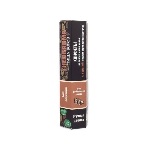 Конфеты шоколадные Курага с абрикосовой косточкой без сахара и термообработки 60г