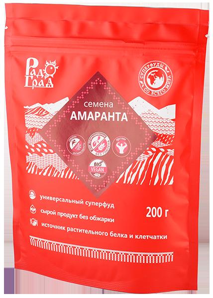 семена амаранта 200г