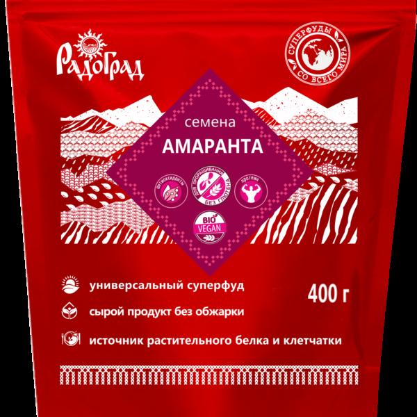 Семена амаранта 400г