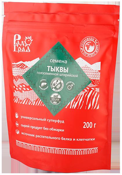 Семена тыквы голосеменной штирийской 200гр Радоград