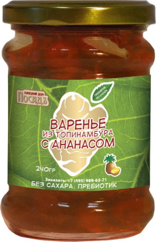 Варенье из клубней топинамбура с ананасом 240г