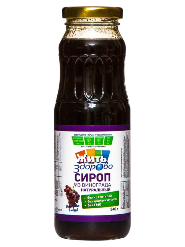 Виноградный сироп без сахара 340г