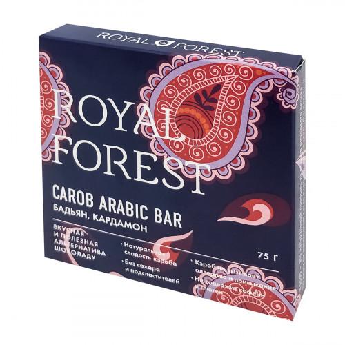 шоколад арабский бадьян-кардамон