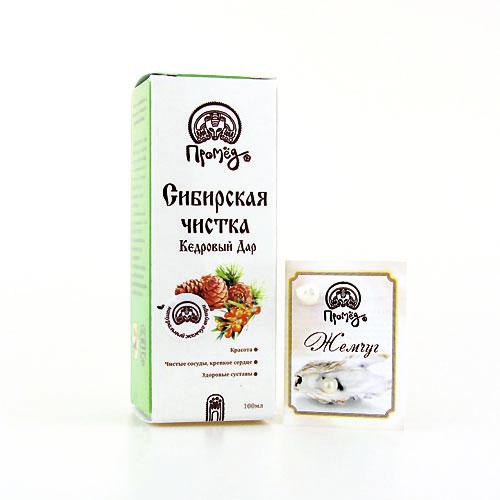 """Кедровый дар - Сибирская чистка"""" с облепиховым маслом"""