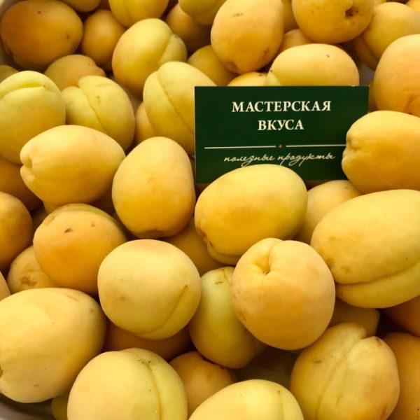 абрикосы узбекистан