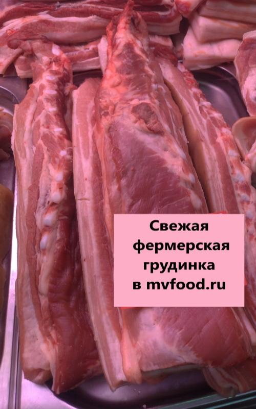 грудинкая охлажденная свиная фермерская