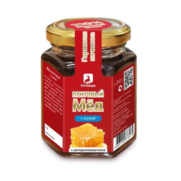 Пантовый мёд с мумие и дигидрокверцитином Алтай