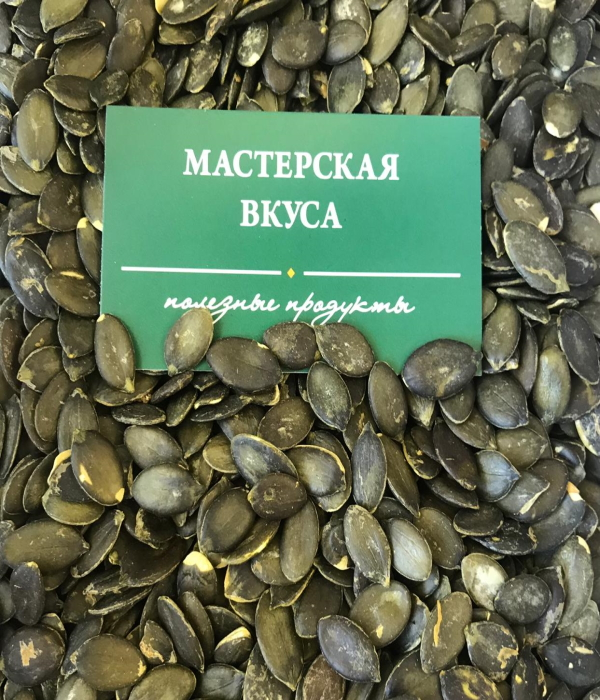 штирийская тыквенная семечка
