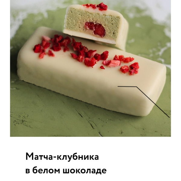 сырок матча-клубника в белом шоколаде