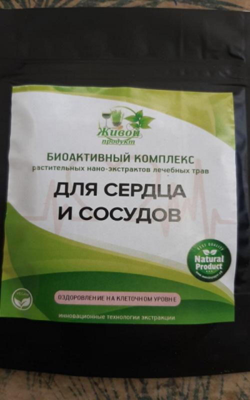 Комплекс растительных нано-экстрактов лечебных трав для сердца и сосудов