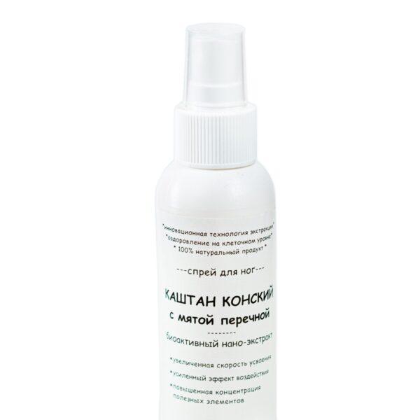 Биоактивный спрей нано-экстракт Каштана конского с мятой для лица, тела и ног 100мл