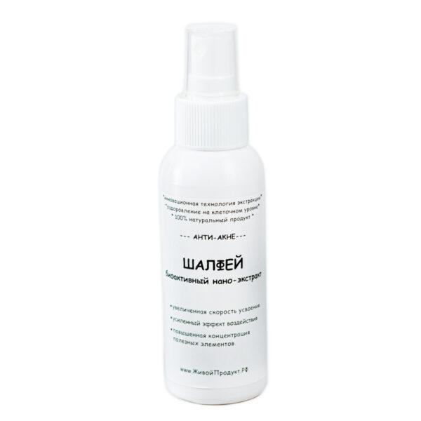 Биоактивный спрей нано-экстракт шалфея для лица 100мл