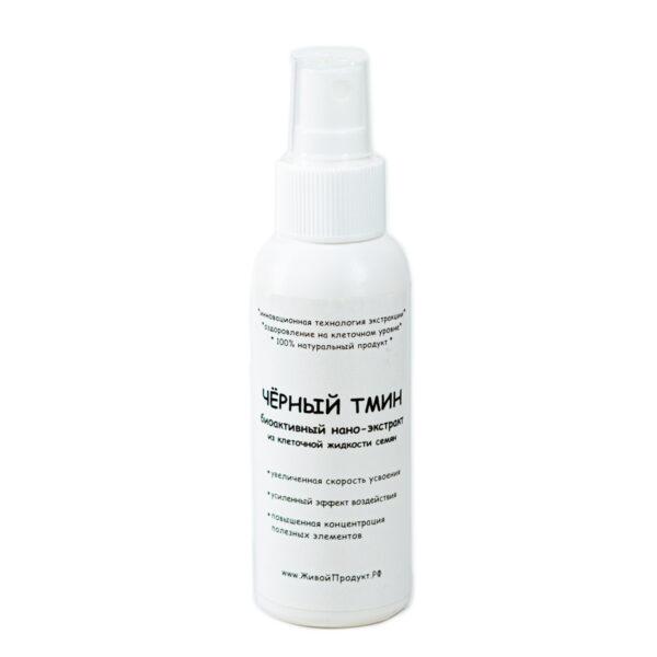 Биоактивный спрей нано-экстракт из черного тмина для лица и тела 100мл