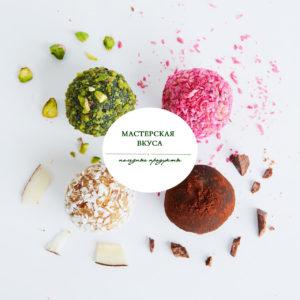 Сладости, шоколад, печенье